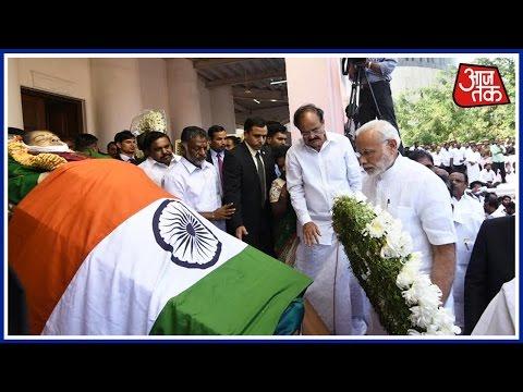Jayalalithaa Funeral Today, PM Narendra Modi Pays Tribute In Chennai