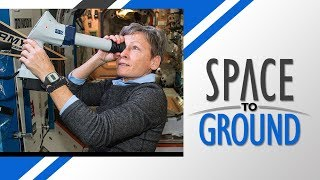 Space to Ground: A Closer Look: 08/11/2017