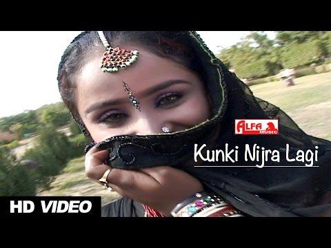 Kunki Nijra Lagi | Kanchan Sapera | Marwadi Song | Alfa Music & Films