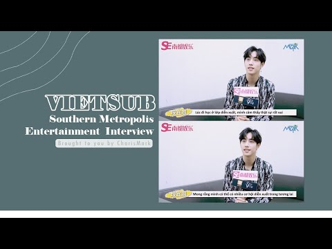 [CharisMark][Vietsub] Southern Metropolis Entertainment Interview - GOT7 Mark