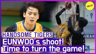 🤜CHA EUNWOO Lay-up! Time to turn the GAME!🤛 (ENG SUB)   [HOT CLIPS] [HANDSOME TIGERS]