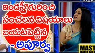 Unknown Facts Of Tollywood Revealed By Actress ...