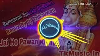 Pawan sut Binti  baram bar.New dj Song Remixby shivlesh Kumar malti chowk Samastipur 2020.9117459293