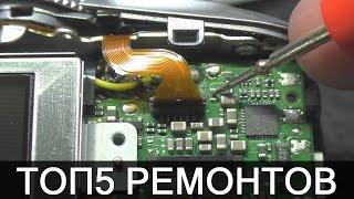 видео ремонт Meizu
