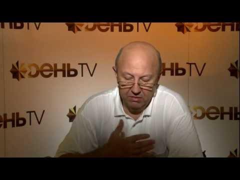 Андрей Фурсов - Тайна Рудольфа Гесса