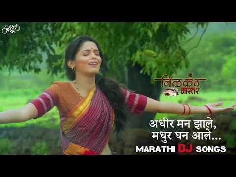 Adhir Man Jhaale DJ MARATHI SONGS 2017