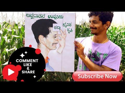 Organic Farming_Visual aid ||
