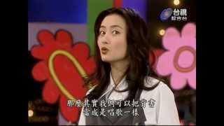 音樂教室 張雨生 姚黛瑋 檢場 李翊君 陳德容