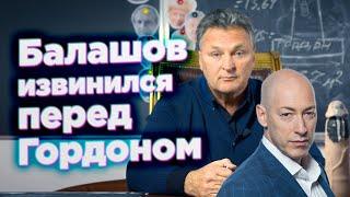 Балашов извинился перед Гордоном за реакцию на Гиркина и Поклонскую