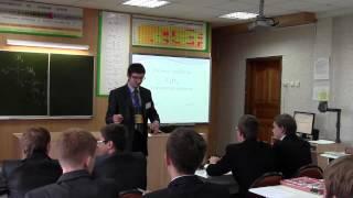 Урок физики, Ланцев_В.Л., 2012