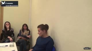 Славянские руны: значение, толкование и описание