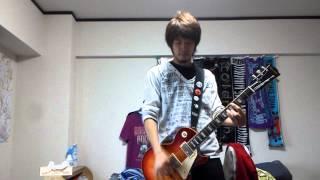 下手ギターその2 完全感覚Dreamer/ONE OK ROCK