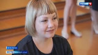 В Челябинской области выберут Семью года