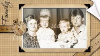Презентации День Рождения 50 лет
