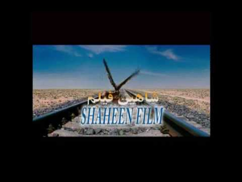 Afghan new movie ( KHAUF) full length.