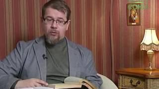 Читаем Добротолюбие. От 24 апреля. Авва Исайя. Мудрость и осторожность упования. Часть 1