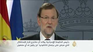 مشروع قرار يدعو إلى انفصال كاتالونيا عن إسبانيا