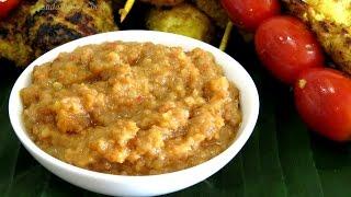 Как приготовить ореховый #соус из арахиса видео рецепт #LudaEasyCook