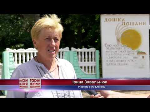 TV7plus Телеканал Хмельницького. Україна: ТВ7+. Робочі місця на селі завдяки екзотичній сільськогосподарській культурі.