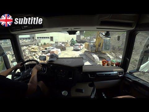 193.A kamionos egy napja - Scania S450