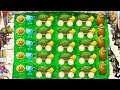 CRAZIEST STRATEGY EVER! | Plants VS Zombies