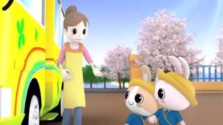 「うさぎのおめめ2016 通園バス出発!」 thumbnail