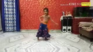 Payaliya bajni lado piya