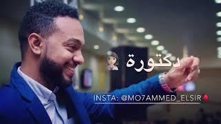 جديد عبدالله الطيب - الجبنة تنتنا - اغاني سودانية ٢٠١٩