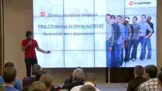 Обучение и сертификация разработчиков в 2014 Иван Малышин, менеджер учебных программ.