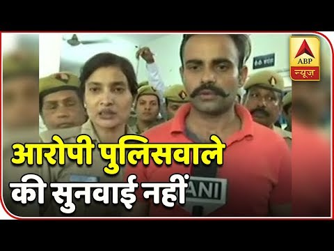 Lucknow Murder Case: Is There No Value Of Our Lives? Asks Accused Cop Prashant | ABP News