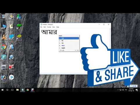how to type any indian language in laptop or pc
