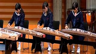 第50回加古川市文化まつり 邦楽演奏会 加古川東高等学校邦楽部.