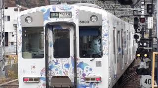 近鉄5800系DH03編成(海遊館ラップ)大和西大寺行き区間準急 東生駒駅発車