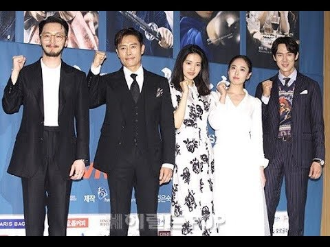 Lee Byung‑Hun And Cast At Mr Sunshine Press Meet !!