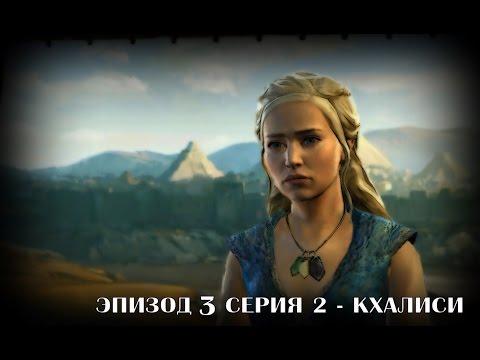 Игра престолов сериал, 8 сезонов КиноПоиск
