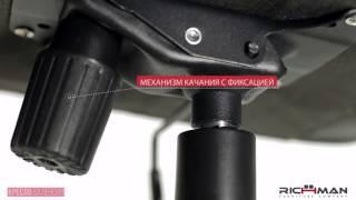 Обзор кресла Richman Валенсия Хром(, 2016-03-23T09:01:33.000Z)