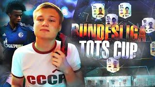 ЭПИЧНЫЙ TOTS CUP - FIFA 16