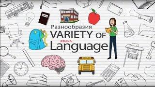 Словообразование существительных | Английский с Библией