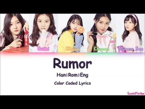 PRODUCE 48 (H.I.N.P) – Rumor Color Coded Lyrics Han|Rom|Eng