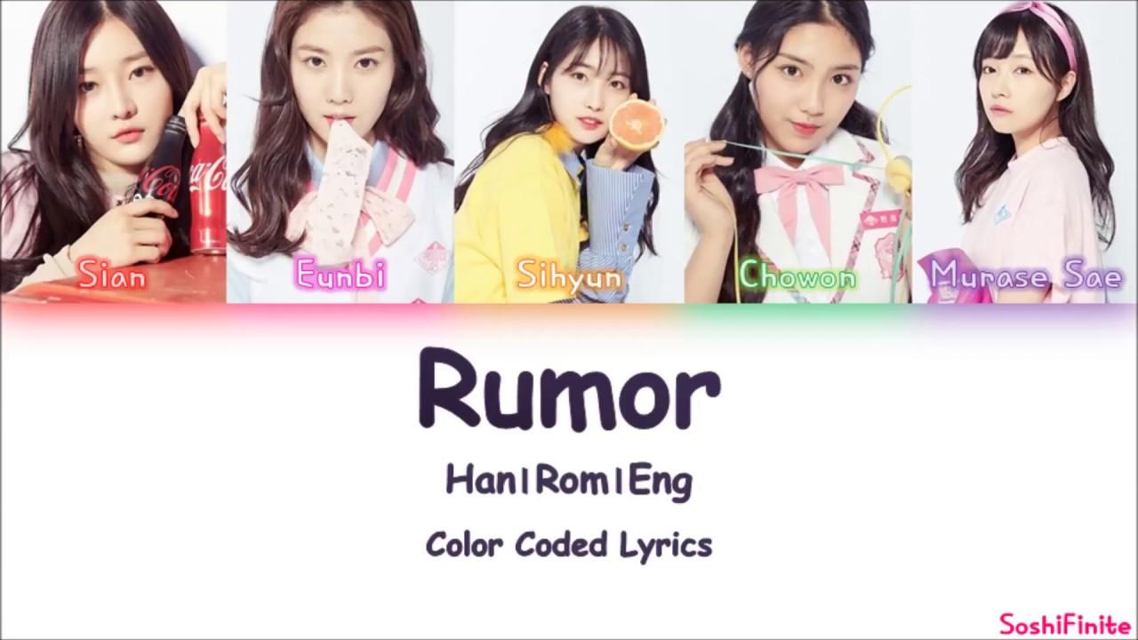 PRODUCE 48 (H I N P) – Rumor Color Coded Lyrics Han|Rom|Eng