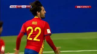 【ハイライト】スペイン×イタリア「W杯予選 グループG 第7節」