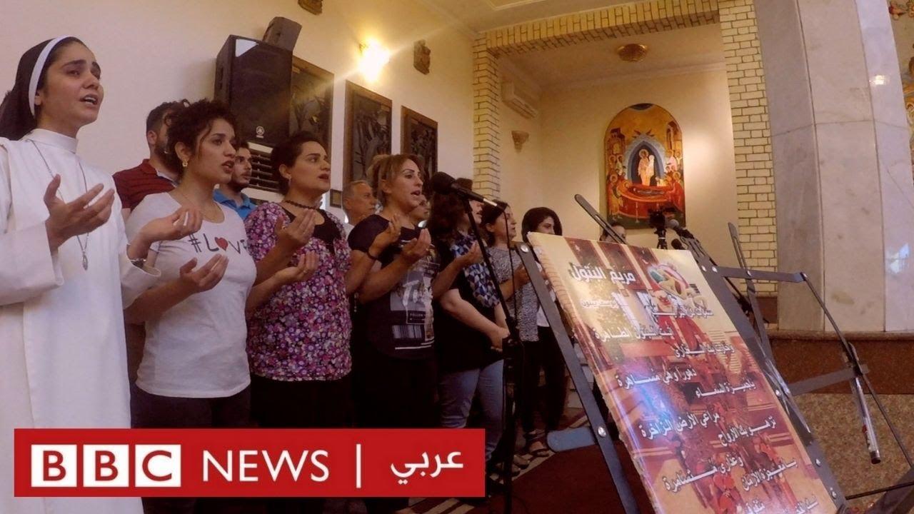 بعد عقدين من زمن -الفوضى- بابا الفاتيكان يزور العراق  - نشر قبل 32 دقيقة