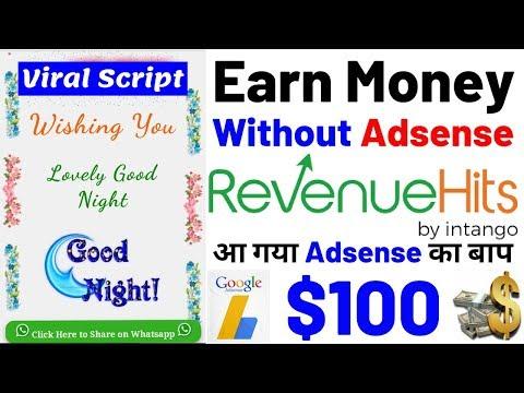 Revenuehits Ads Network Se Paise Kaise Kamaye Without Adsense | HiFi Trick
