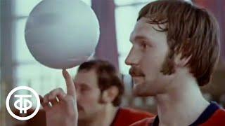 Восходящая траектория. Фильм о мужской сборной команде СССР по волейболу (1979)