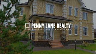 Лот 34001 - дом 342 кв.м., Москва, Фоминское, Калужское шоссе | Penny Lane Realty