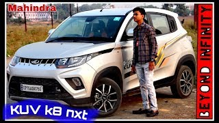 Mahindra KUV 100 (k8 nxt) most detailed Review + test drive | interior | exterior | top model