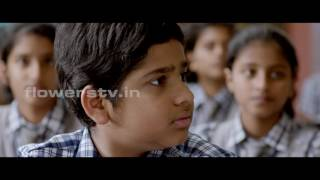 School Bus Malayalam Full Movie | Flowers Shows