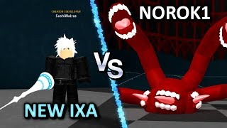 Fighting Against the Owner Using the New Ixa Quinque & SSS Owl in Ro-Ghoul | Roblox