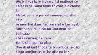 stardom honey singh (lyrics)
