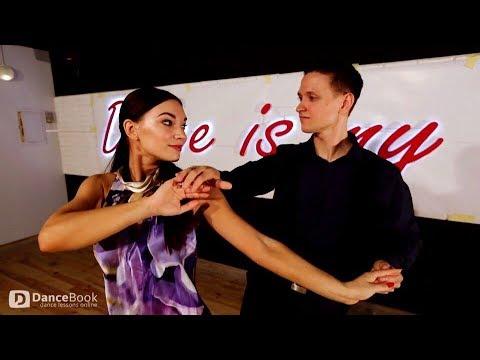 Take My Hand - Emily Hackett - Wedding Dance  - Pierwszy Taniec [DanceBookPL]